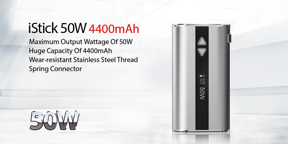 iStick 50W